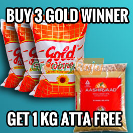 Buy 3 Gold Winner Get 1 kg Aashirvaad Atta Free