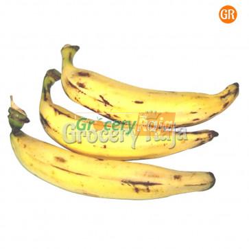 Banana Nenthram (நேந்தரம்) 500 gms
