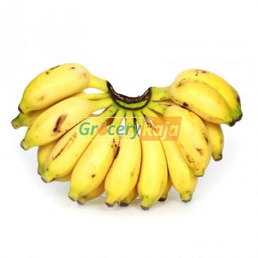 Banana Poovan 500 gms (பூவன் பழம்)