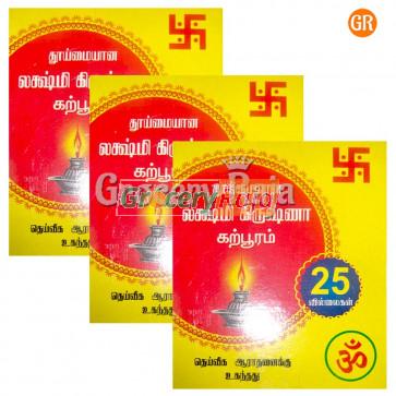 Camphors 25 Pcs Rs. 5 (Pack of 3)