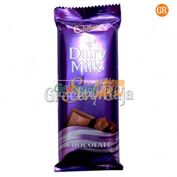 Cadbury Dairy Milk Silk Chocolate 160 gms
