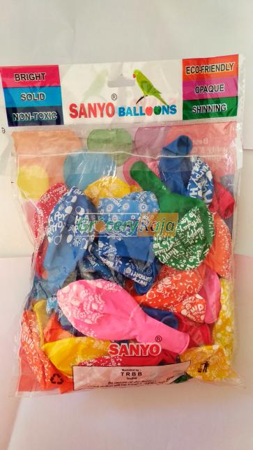 Happy Birthday Balloons Big Size 1 Packet 30 pcs