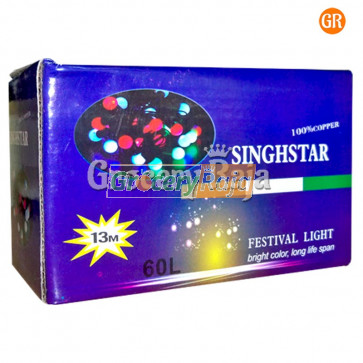 LED Multicolor Decoration Light Small Ball Design Black Wired 13 Meters