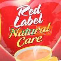 Brooke Bond Red Label Tea - Natural Care 1 Kg Pouch