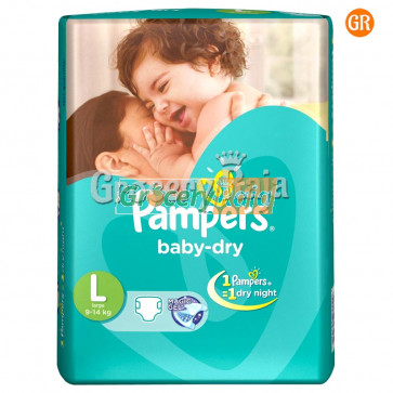 Pampers Pant Diaper - Large (9-14 Kg) 5 pcs