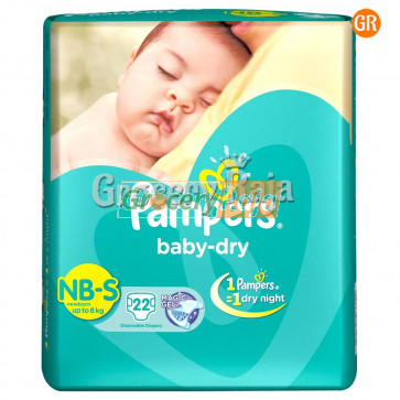 Pampers Disposable Diapers - New Born Small (Upto 8 Kg) 22 pcs