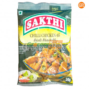 Sakthi Chilli Chicken 65 Masala 50 gms