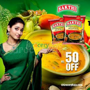 Sakthi Sambar Powder 500 gms