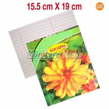 Small Size 3 Column Notebook 192 Pages - Ruled