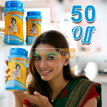 Udhayakrishna Ghee 1 Ltr Jar