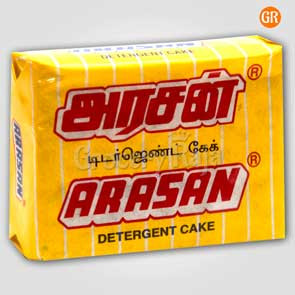Arasan Detergent Bar 150 gms (Yellow)