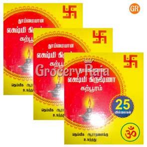 Camphors 25 Pcs Rs. 5 (Pack of 3)