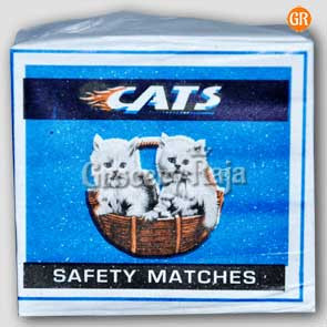 Cats Match Box (10 Boxes)