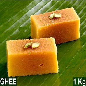 Ghee Mysore Pak (நெய் மைசூர் பாக்) 1 Kg
