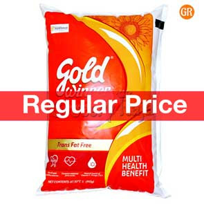 Gold Winner Sunflower Oil 1 Ltr