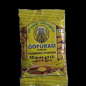 Gopuram Turmeric Powder 50 gms