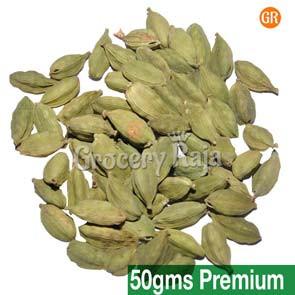 GR Cardamom - Yelakkai (ஏலக்காய்) 50 gms