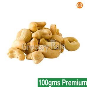 GR Cashew Nut Full Size 1st Grade - Munthiri (முந்திரி) 100 gms