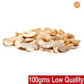 GR Cashew Nut Split 2nd Grade - Munthiri (முந்திரி) 100 gms