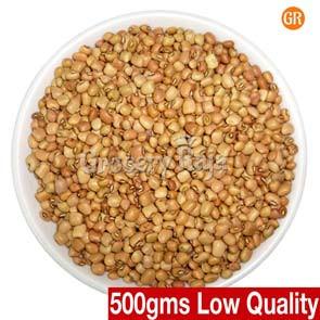 Brown Thattai Payiru - 2 GRADE (தட்டைபயிறு) 500 gms