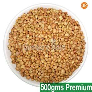 GR CowPea - Thattai Payiru (தட்டைபயிறு) 500 gms