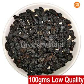 GR Dry Grapes-Raisins (Black) 2nd Grade (திராட்சை) 100 gms