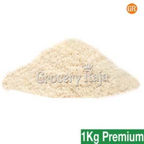 GR Seeraga Samba Rice (சீரக சம்பா) 1 Kg
