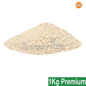 GR Kuthiraivali Rice (குதிரைவாளி அரிசி) 1 Kg
