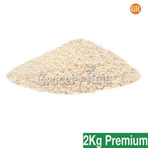 GR Kuthiraivali Rice (குதிரைவாளி அரிசி) 2 Kg