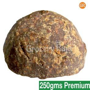 GR Palm Jaggery - Karupatti (கருப்பட்டி) 250 gms