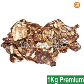GR Tamarind - Puli (புளி) 1 Kg