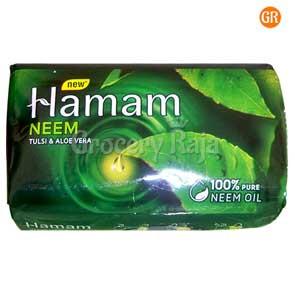 Hamam Soap 100 gms
