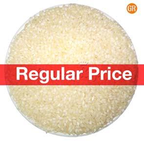 Idly Rice (இட்லி அரிசி) 1 Kg