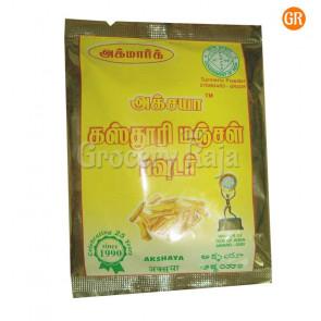 Kasthuri Manjal Thool 40 gms