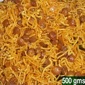 Mysore Dal Mixture (மைசூர் பருப்பு மிக்ச்சர்) 500 gms
