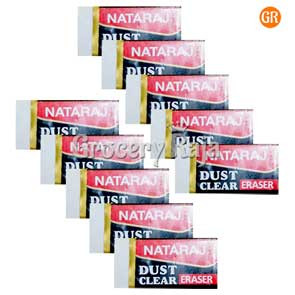 Nataraj Eraser Rs. 1 (Set of 10)