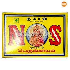 NS Asafoetida Solid 100 gms
