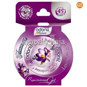 Odonil Nature Room Freshening Gel Mystic Lavender 75 gms
