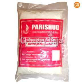 Parishud Washing Soda 250 gms