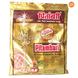 Pitambari Shines Copper & Brass 200 gms