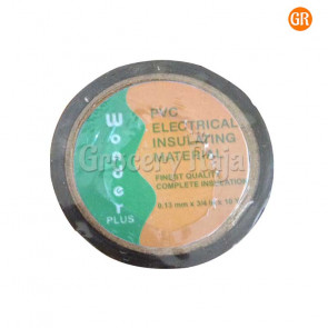 PVC Electrical Insulation Tape - Black