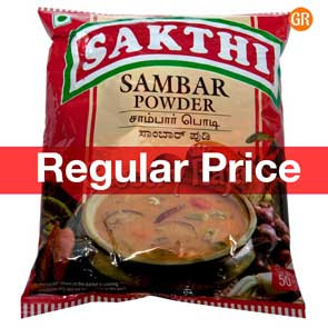 Sakthi Sambar Powder 50 gms