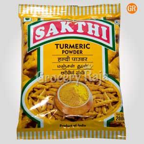 Sakthi Turmeric Powder 200 gms
