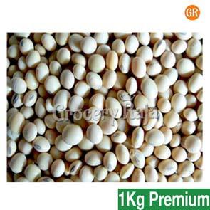 Soya Beans - White (சோயா பீன்ஸ்) 1 Kg