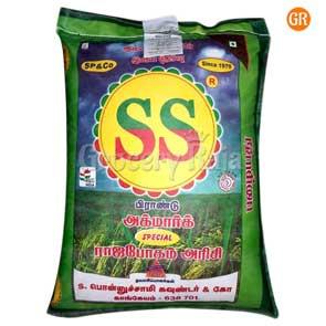 SS Brand Rajabogam Rice 10 Kg