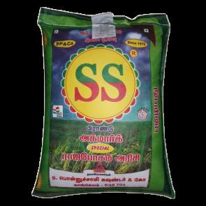 SS Brand Rice 25 Kg