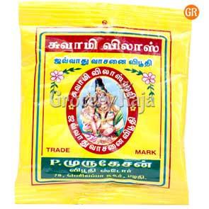 Vibhuthi Packet Rs. 20