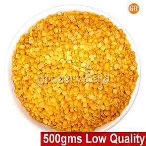Thuvaram Paruppu - 2nd GRADE (துவரம் பருப்பு) 500 gms