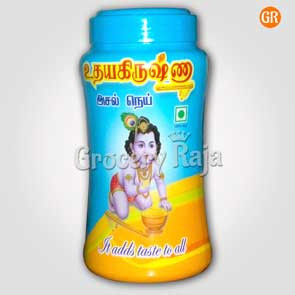 Udhayakrishna Ghee 500 ml Jar