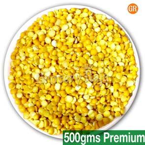 Vada Dal - Vada Paruppu (வடை பருப்பு) 500 gms